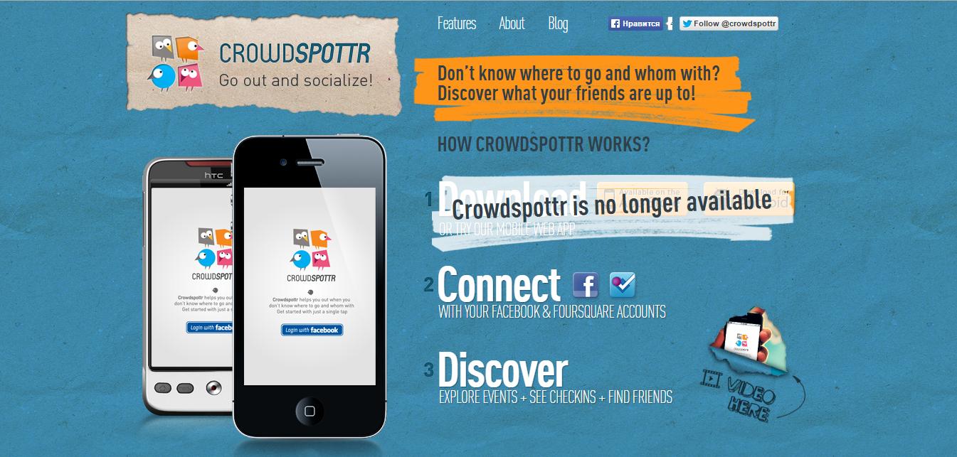 Crowdspottr примеры лендингов