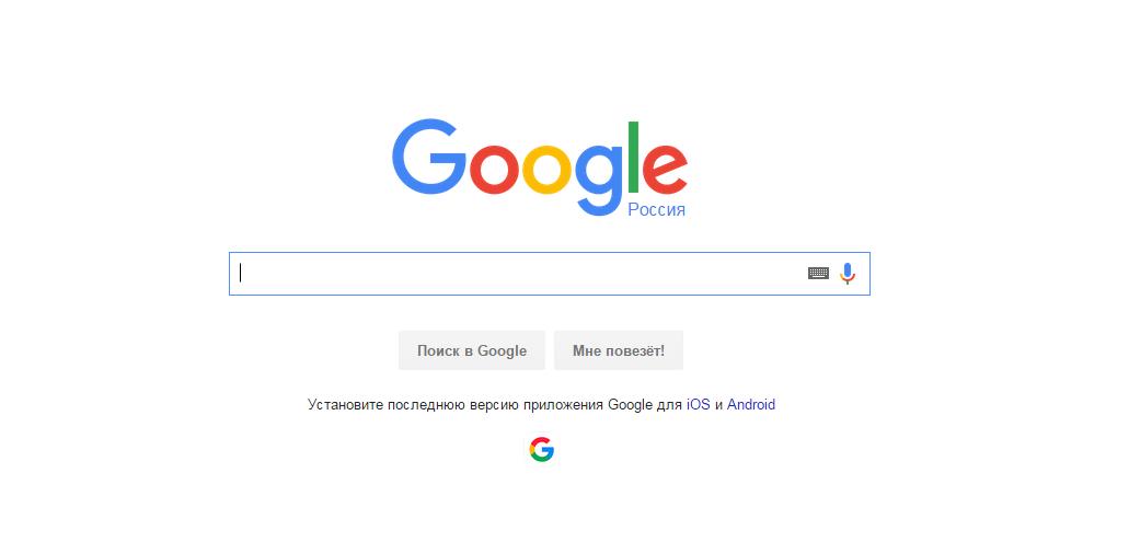 www.google.ru лендинг