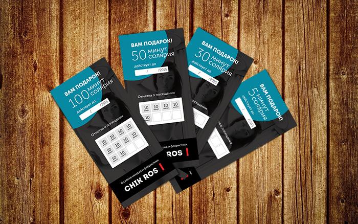 Серия листовок акции солярия для CHIK ROS