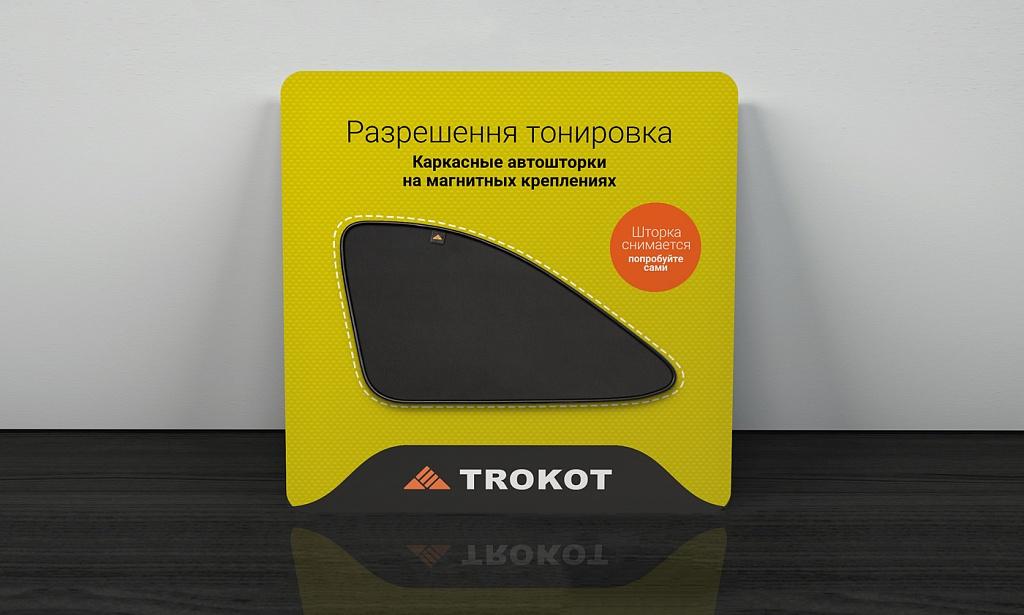 Промо стенд ТРОКОТ для диллеров
